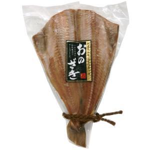 おのざき干物市【シマホッケ開き】|onozaki|02