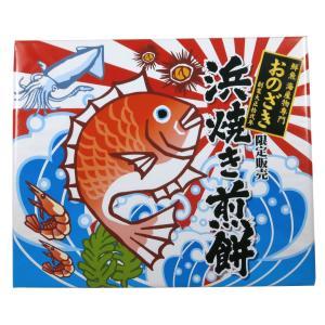 おのざき 浜焼き煎餅 onozaki