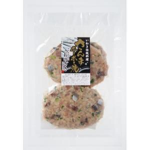 焼くだけ簡単!漁師伝統のお魚ハンバーグ!さんまポーポー焼き 4枚入|onozaki|02