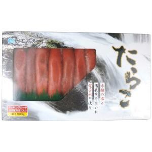 かねすえ たらこ 赤穂の塩と備長炭を用いた電子水使用!クッキングカード入り onozaki