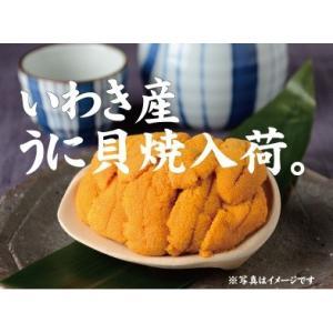 いわき産うに貝焼入荷しました!!|onozaki