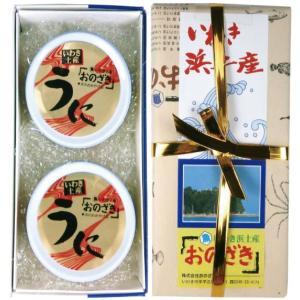 いわき浜土産 おのざき うに缶2ケ入|onozaki