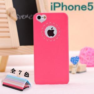 iPhone5sケース iphone se ケース iphone5ケース 人気アイフォンケース カラフル 可愛い かわいい 極薄 薄型|onparade