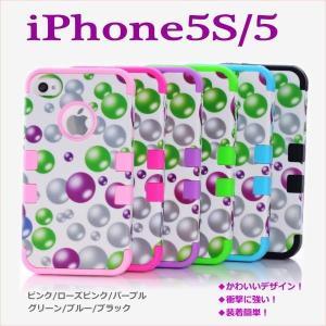 iphone se ケース iphone5sケース かわいい iPhone5 カバー iphone5 ケース iPhone5 iPhone5s iphone5 ケース iphone5s ケース キラキラ|onparade