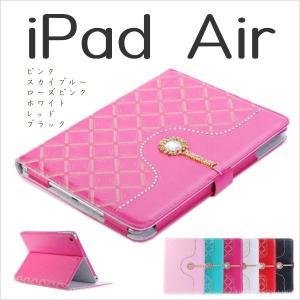 iPad AIR ケース ipad air 1レザー 手帳型 カバー 送料無料3点セット アイパッド エアー|onparade