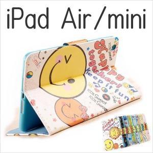 3点セット 送料無料 ipad mini ケース ipad air1 ケース ipad ケース スマイル アイパッド ミニ エアー|onparade