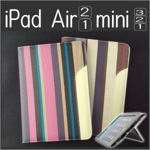 ipad air2 ケース ipad mini 4 ケース ipadair ipad mini 3 ipadmini2 ケース アイパッド かわいい おしゃれ アイパッド ミニ エアー 2|onparade