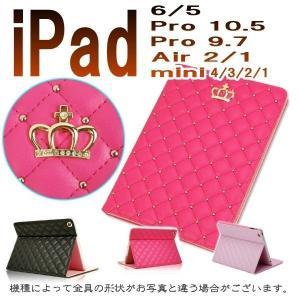 ipad pro 10.5 ipad5 2017  ipad pro 9.7 ipad mini 4 iPad Air 2 クラウン 手帳型 ケース ipad air1 カバー ipad mini ケース|onparade