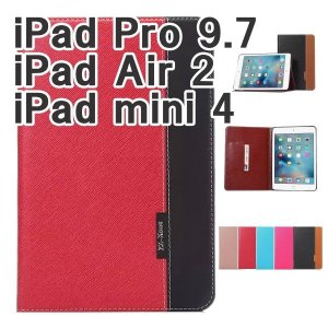 ipad mini4 ケース ipad pro 9.7 レザー 手帳 ipad air2 ケース 手帳型 かわいい カバー ipad mini ケース ipad air ケース アイパッド ミニ|onparade