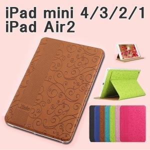 ipad mini4 ケース 手帳型 ipad air 2 ケース おしゃれ 高級 ipad mini ケース ipad air カバー スリープ アイパッド ミニ 軽量 iPad mini4 カバー iPad mini 3|onparade