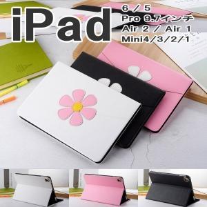 ipad 6 ipad ケース iPad 5 ipad Pr...