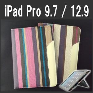 ipad pro 9.7 ケース ipad pro 12.9 インチ 手帳型 カバー ipad pro ケース アイパッド プロ iPad 手帳 ipad pro9.7 ipadpro12.9 レザー|onparade