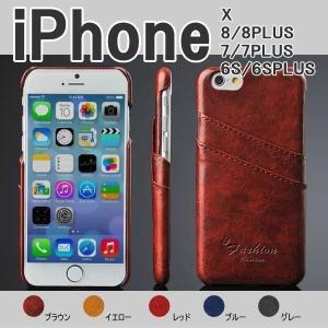iphone6s ケース iphone6splus おしゃれ...