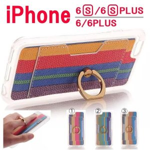 iphone6 ケース シリコン TPU ハイブリッド 縞模様 iphone6splus ケース アイフォン6s iphone6s iPhone ケース 落下防止リング付き 安心 かわいい|onparade