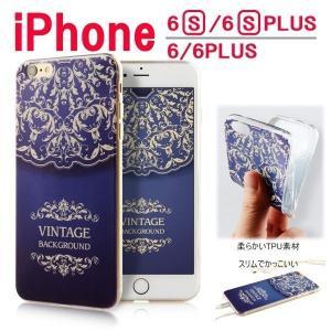 iphone6 ケース おしゃれ 洋風 iphone6s ジャケット ケース ヨーロッピアン iphone6splus iPhone6 ケース iphone6plus ケース アイフォン6 スマホ|onparade