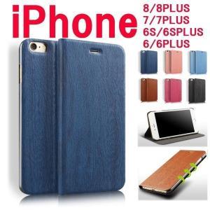 iphone6 手帳型ケース おしゃれ シンプル iphone6splus ケースアイフォン6s iphone6s ケース 手帳型 アイフォン6 iphone6 plus ケース iphone6s ケース|onparade