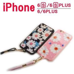 iphone6 ケース iphone6s ケース かわいい 花柄 シリコン iphone6splus iPhone6 ケース ストラップ付き ポップ フラワー iphone6plus ケース 送料無料 薄型 軽量|onparade
