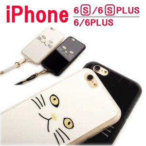 iphone6 シリコン ケース iphone6s ケース かわいい 猫 キャラクター iphone6splus iPhone6 ケース ねこ iphone6plus ケース ネコ アイホン6 動物 大人気 スマホ|onparade