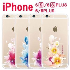 iphone6 ケース iphone6s ケース 花 フラワー iphone6splus ラインストーン キラキラ かわいい iphone6plus  アイホン6 大人気 スマホ スマートフォン 薄型 軽量|onparade