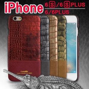 iphone6 ケース iphone6s ケース レザー ジャケット iphone6splus ケース 格好いい おしゃれ iphone6plus ケース ワニ クロコダイル調 アイフォン6 スマホ TPU|onparade