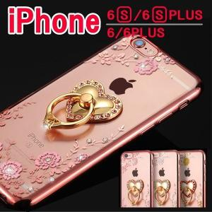 iphone ケース iphone6 ケース iphone6s ケース TPU ハート型 落下防止リング付き 花柄 ゴージャスな キラキラ iphone アイフォン ラインストーン|onparade