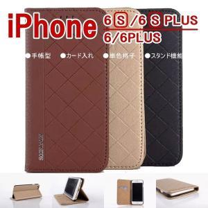 iphone ケース iphone6 ケース iphone6s ケース 手帳 レザー 衝撃に強い 耐衝撃 ihone6s 手帳型ケース チェック 格子 iphone6splus アイフォン6 手帳型|onparade