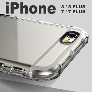 対応機種:  iphone8  iphone8 plus iPhone 7 iPhone7 PLUS...