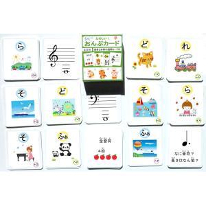 音符カード ト音・ヘ音記号編 (音符と休符の説明付)正方形版