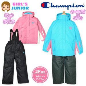 7d0410c30a9b83 子供服 女の子 スキースーツ Champion チャンピオン 長袖 上下組 中綿 耐水性 サスペンダ.
