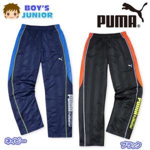 子供服 男の子 トレーニング ロング パンツ PUMA プーマ ボトム シャドーストライプ ブランド...