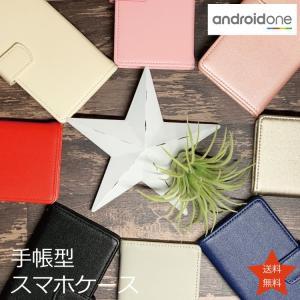 Android One S5 X5 S4 X4 S3 X3 ケース パステル DIGNO J 手帳 ...