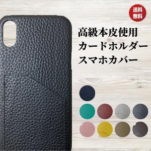 Android One S7 S5 X5 S4 X4 S3 X3 ケース 本革 スマホケース 牛革 ...