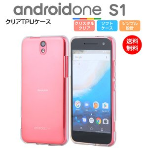Android One S1 ケース ソフト TPU クリア カバー 透明 スマホカバー  シンプル...