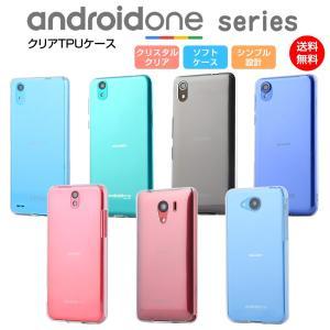 Android One S7 S5 S4 S3 S2 S1 X3 X4 DIGNO J G 507S...