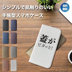 Android One S7 S5 S4 S3 X5 X4 X3 ケース 極薄スリム スマホケース ...