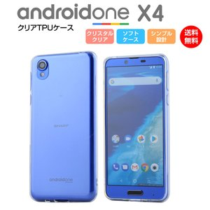 Android One X4 ケース ソフト TPU クリア カバー 透明 スマホカバー  シンプル...