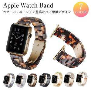 Apple Watch バンド アップルウォッチ バンド 44mm series 6 SE 5 4 ...
