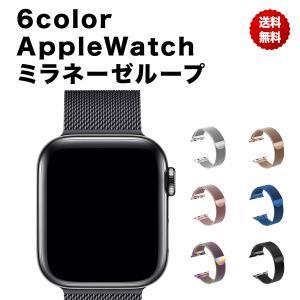 Apple Watch バンド ベルト 44mm 38mm アップルウォッチ series 1 2 ...