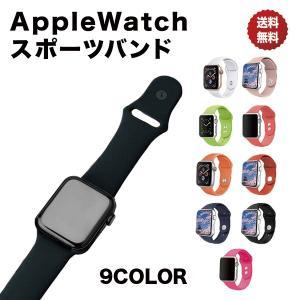 Apple Watch バンド ベルト スポーツ 44mm 38mm series 1 2 3 4 ...