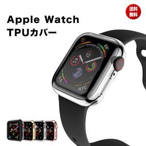 Apple Watch ケース 44mm カバー 40mm TPU 耐衝撃 クリア ソフト 42mm...