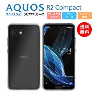AQUOS R2 Compact ケース SH-M09 ケース ソフト TPU クリア カバー 透明...