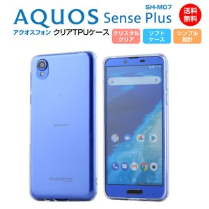 AQUOS sense plus SH-M07 ケース ソフト TPU クリア カバー 透明 + シ...