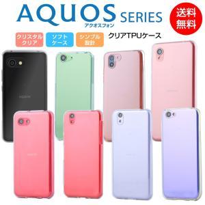 AQUOS sense3 sense2 R3 R2 compact plus sense lite ...