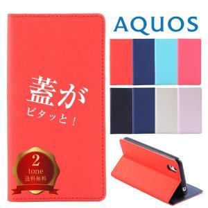 AQUOS sense3 SH-02M SHV45 3lite SH-RM12 R5G R3 sen...