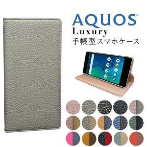 「日常に優美さを」というテーマで開発された当店人気No1の最高級PUレザー手帳型ケースです。 TPU...