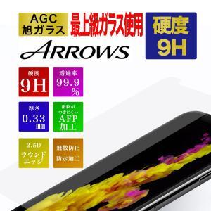 arrows 保護フィルム ガラスフィルム Be3 F-02L U RX SV F-03H M03 ...