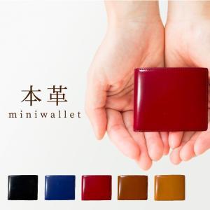 二つ折り メンズ 財布 本革 コードバン 風 レザー コンパクト 牛革 革 ボックス型 薄い 大容量...