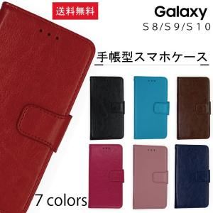 Galaxy S10 SC-03L SCV41 S9 S8 ケース パステル 手帳 スマホケース カ...
