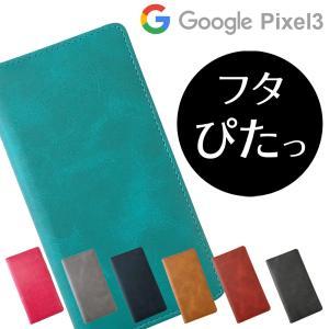 Google Pixel4 Pixel3a Pixel3 ケース 手帳型ケース 手帳 スマホケース ...