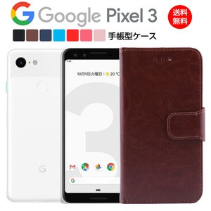 Google Pixel4 pixel3 pixel3a pixel3XL ケース 手帳型ケース パ...